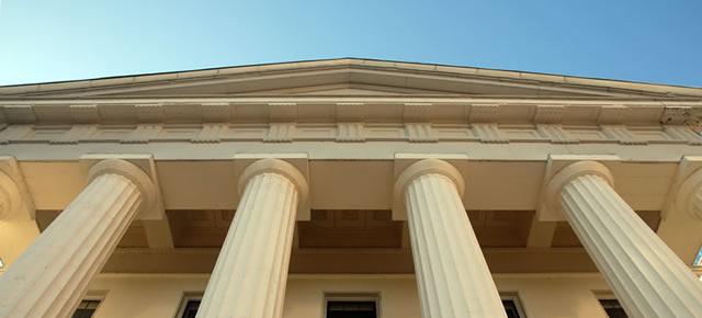 Δημόσιο και διοικητικό δίκαιο